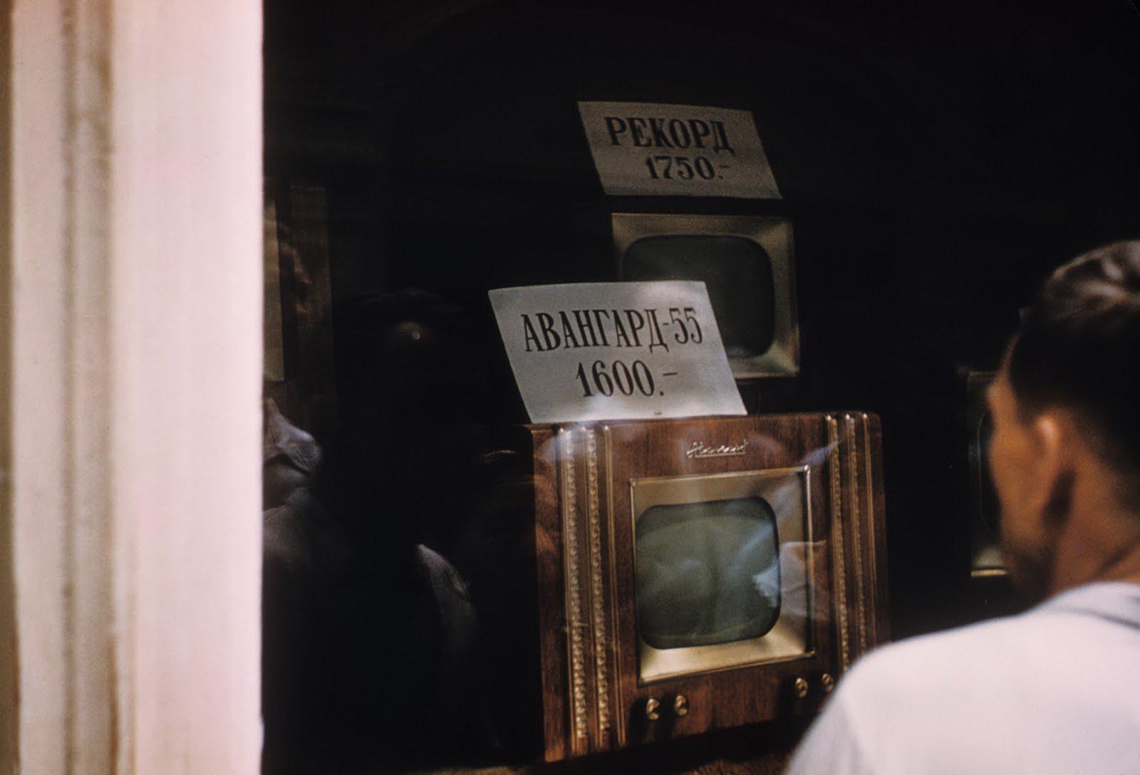 1958 Москва. Телевизор в витрине. John Shultz