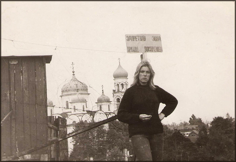 1960е Городской вал. фото А.Никифорова