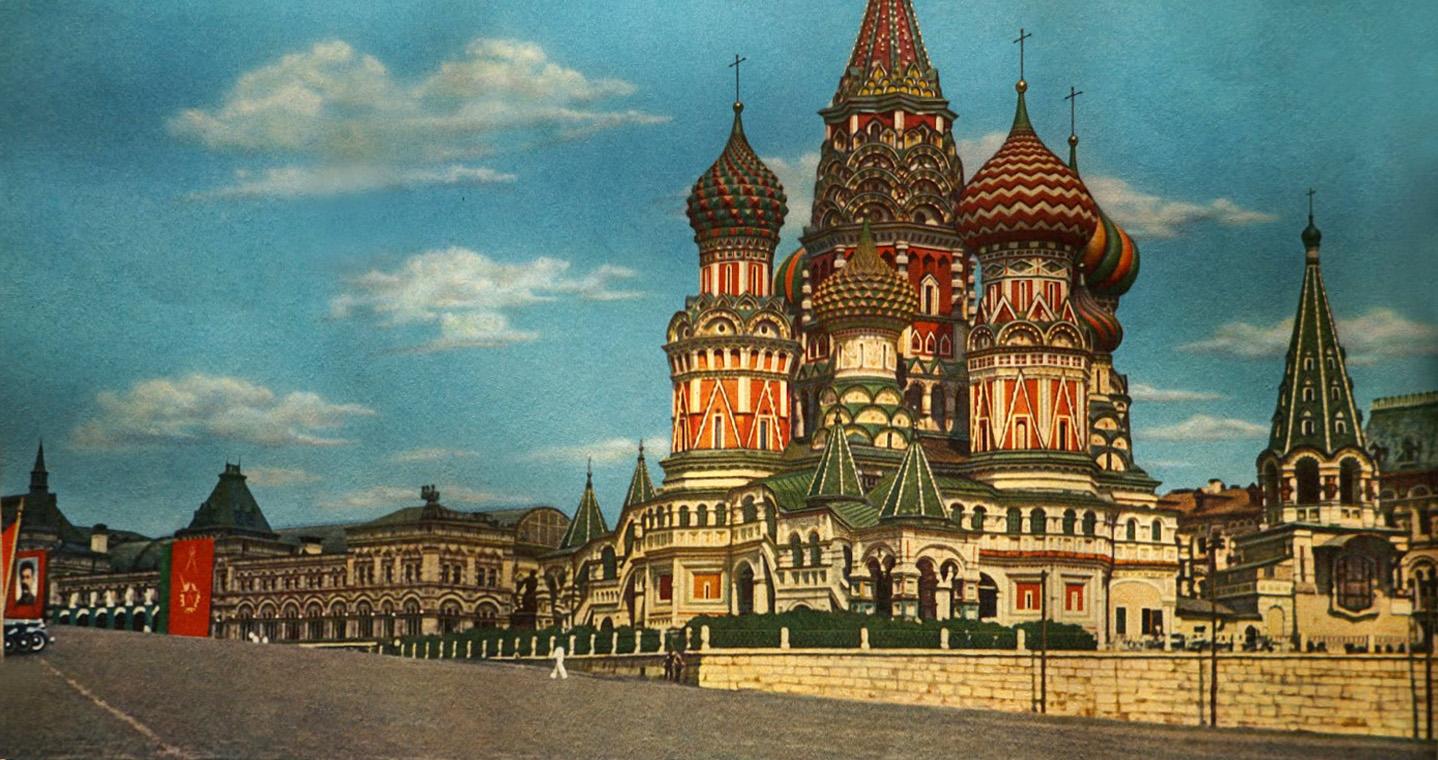 1938 Москва