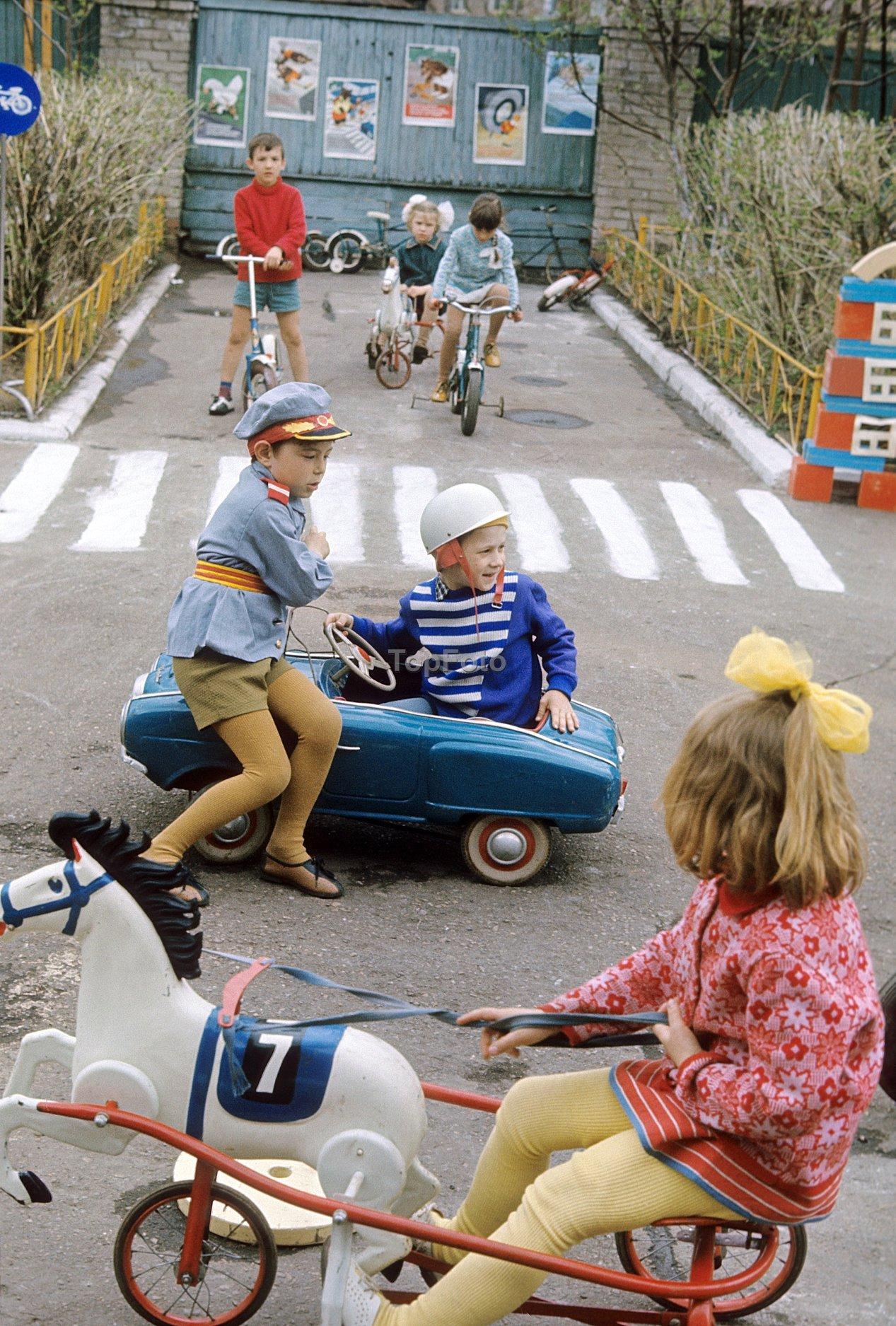 Дети Уфы, 1976 год