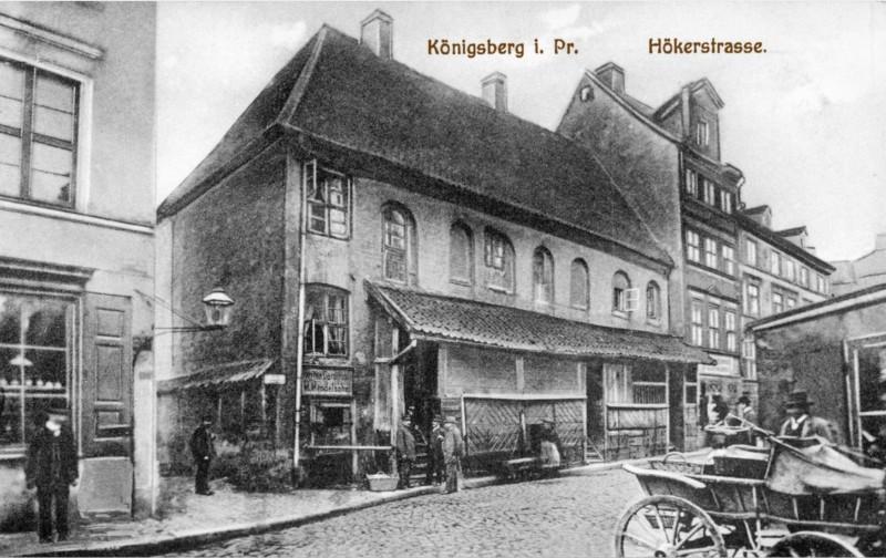 Hoekerstrasse 10 Последний готический дом  перед сносом 1911 г.