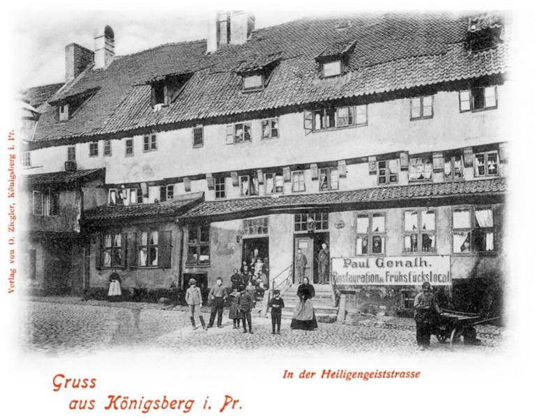 Этот дом постройки 1546 г. был снесён в 1900 г.