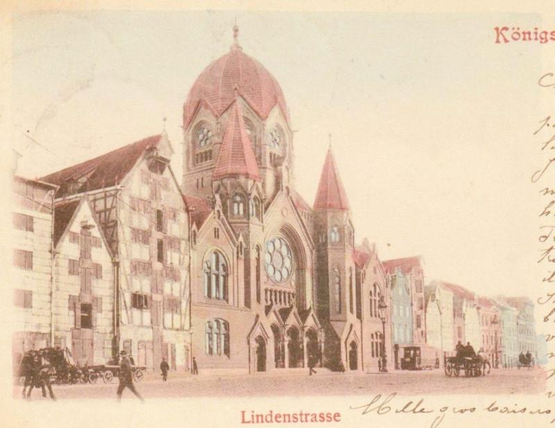 1900 Липовая улица на острове Ломзе
