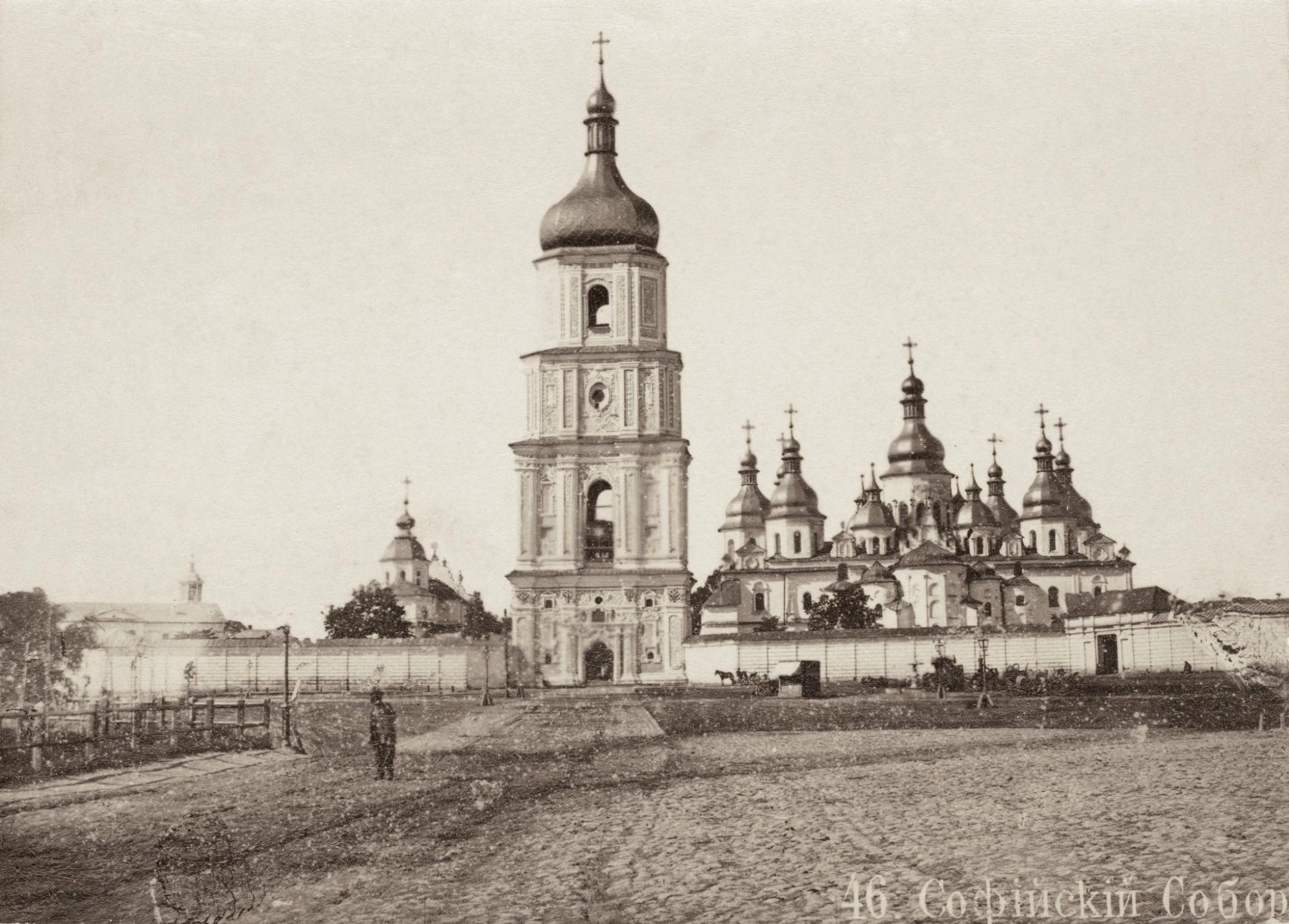 1869 Киев