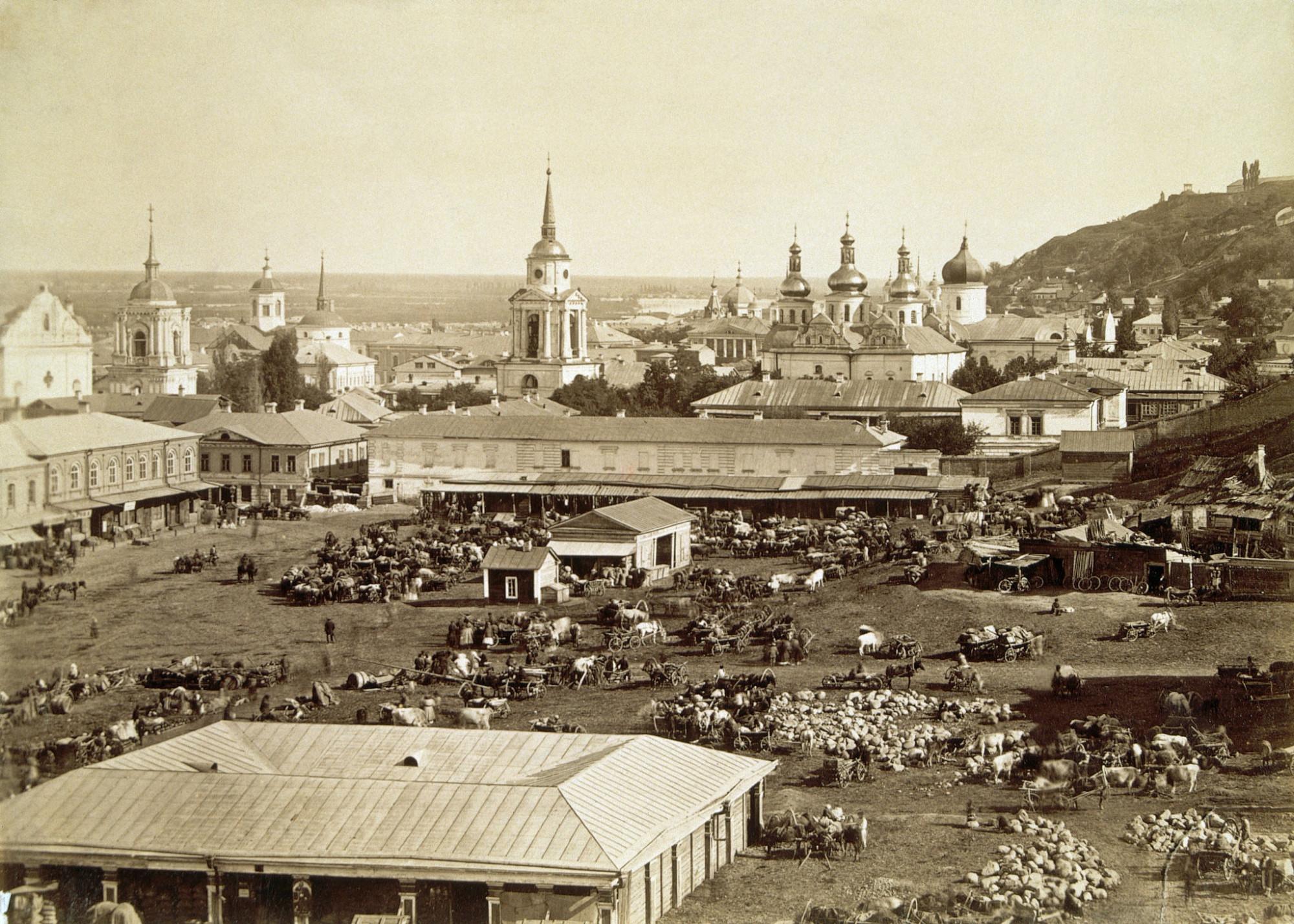 Киев 1869 г.