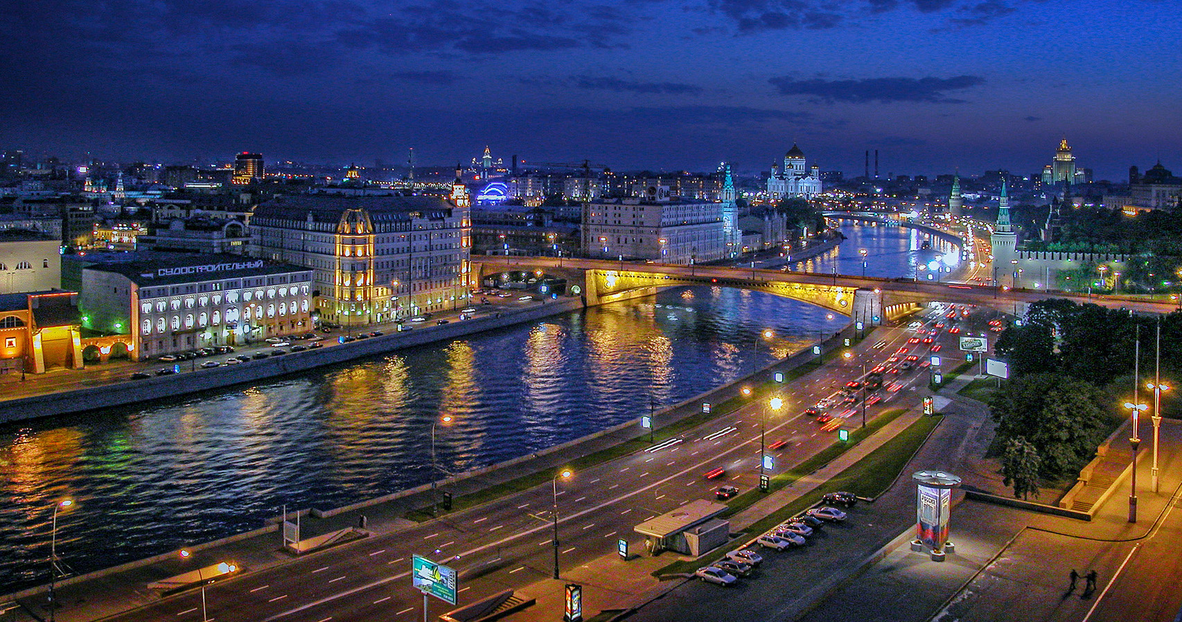 Красоты Москвы из далёкого 2002 года