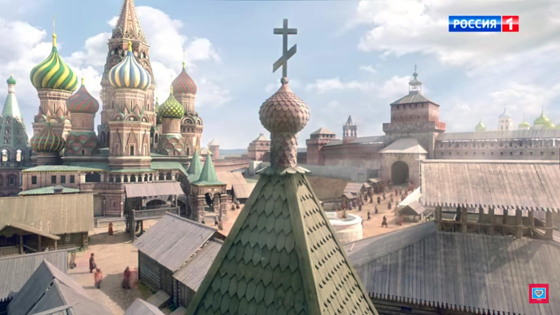 Москва 1870 г