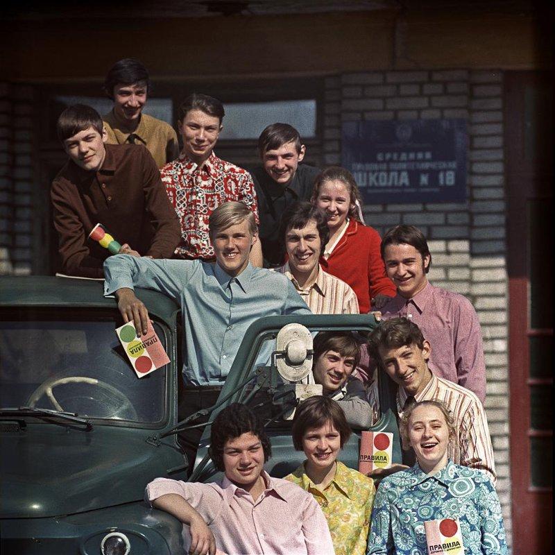 Группа учащихся школы, которые после сдачи экзаменов получат водительские права, 1974 год