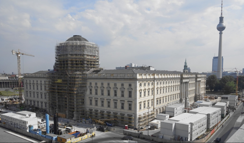 Берлинский замок