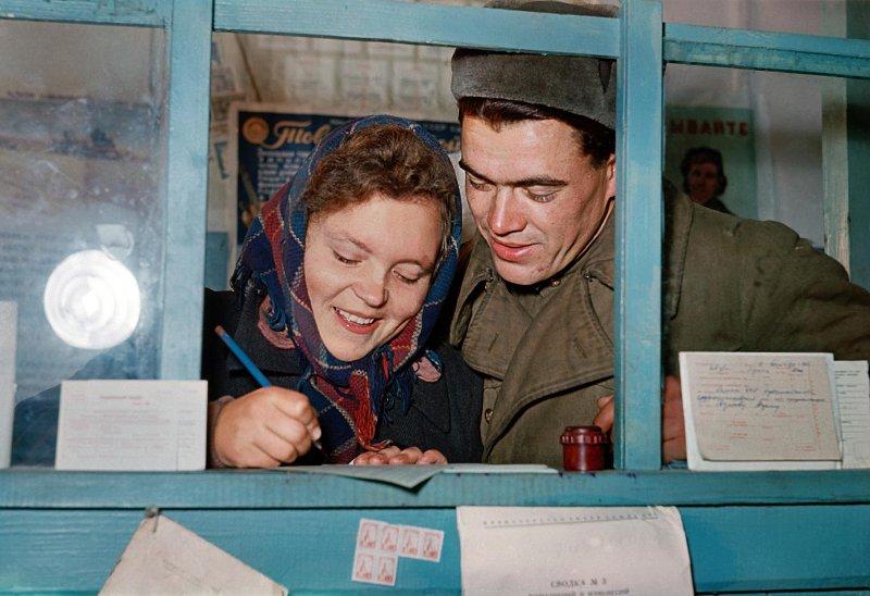 1956 Целина обжитая. Приглашение на свадьбу. Тункель