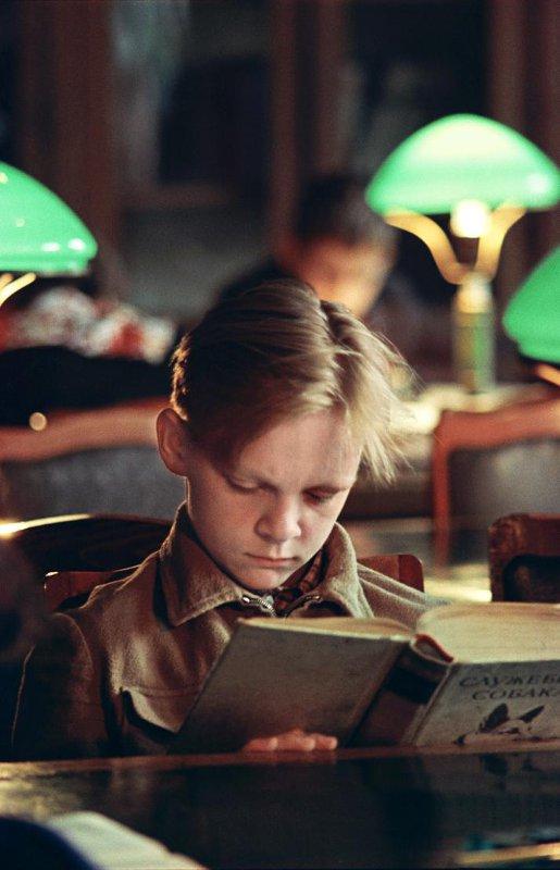 1962  Государственная библиотека СССР имени В.И. Ленина. Юра Никонычев, ученик 6 класса. Бальтерманц