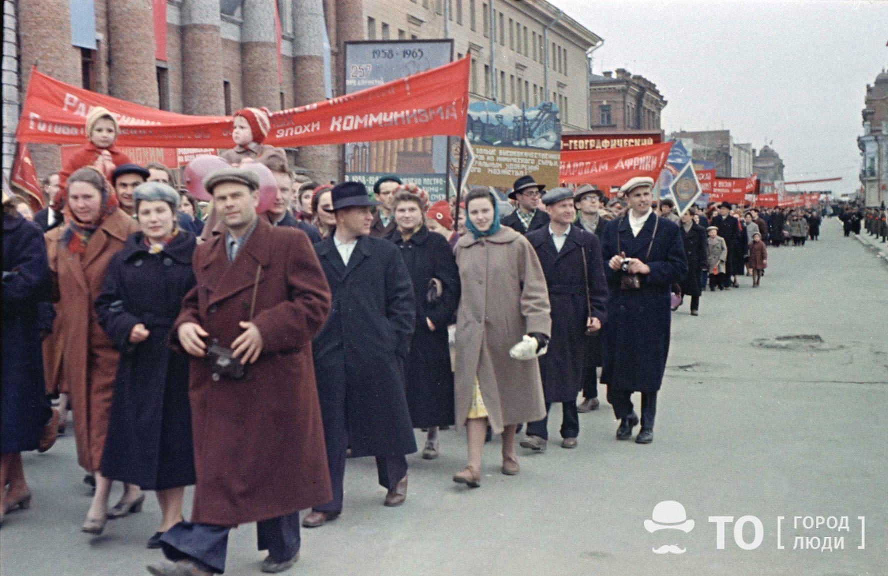 1961 Первомайский Томск. Алексей Коротченко