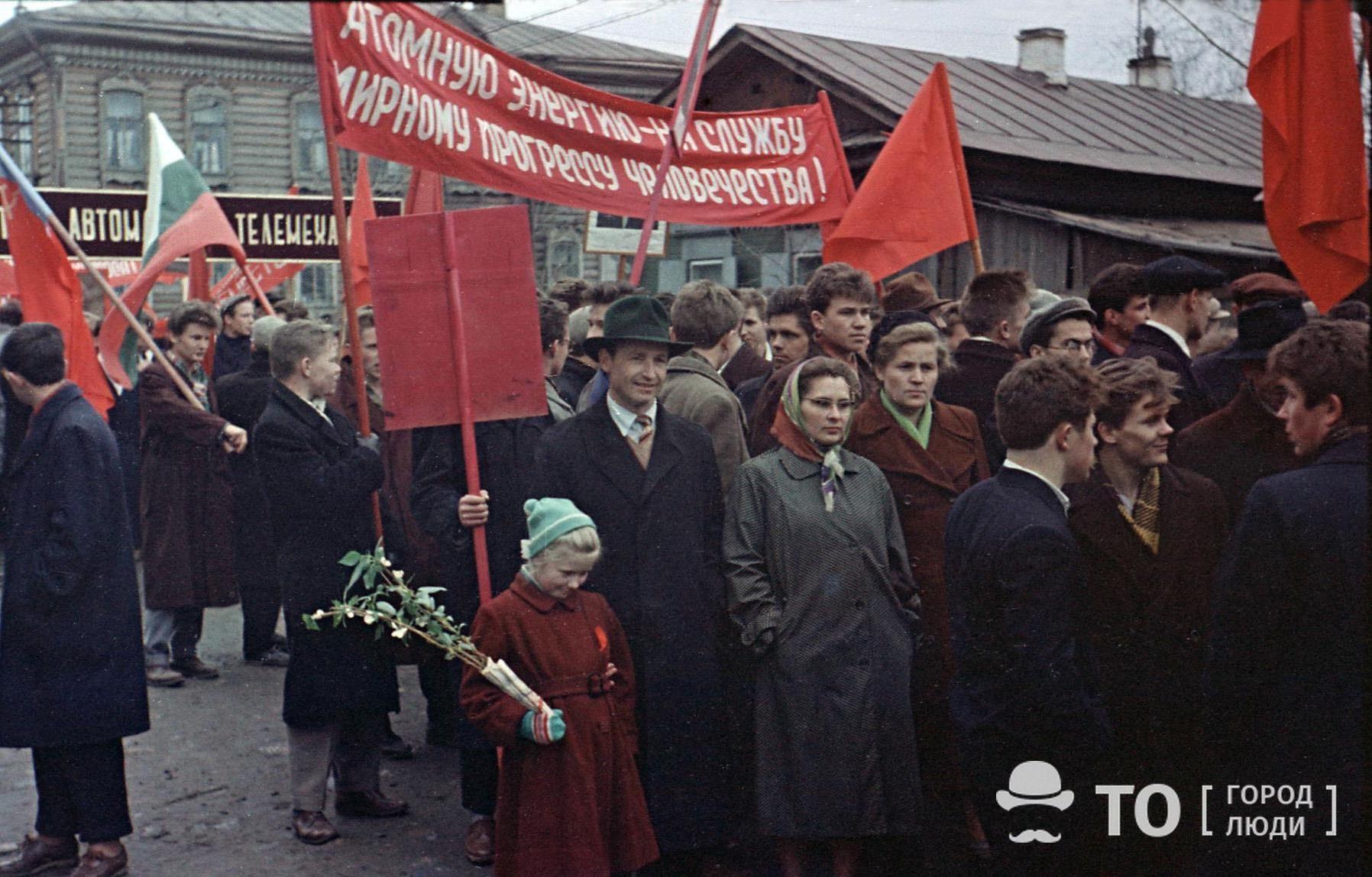 1961 Первомайский Томск. Алексей Коротченко2
