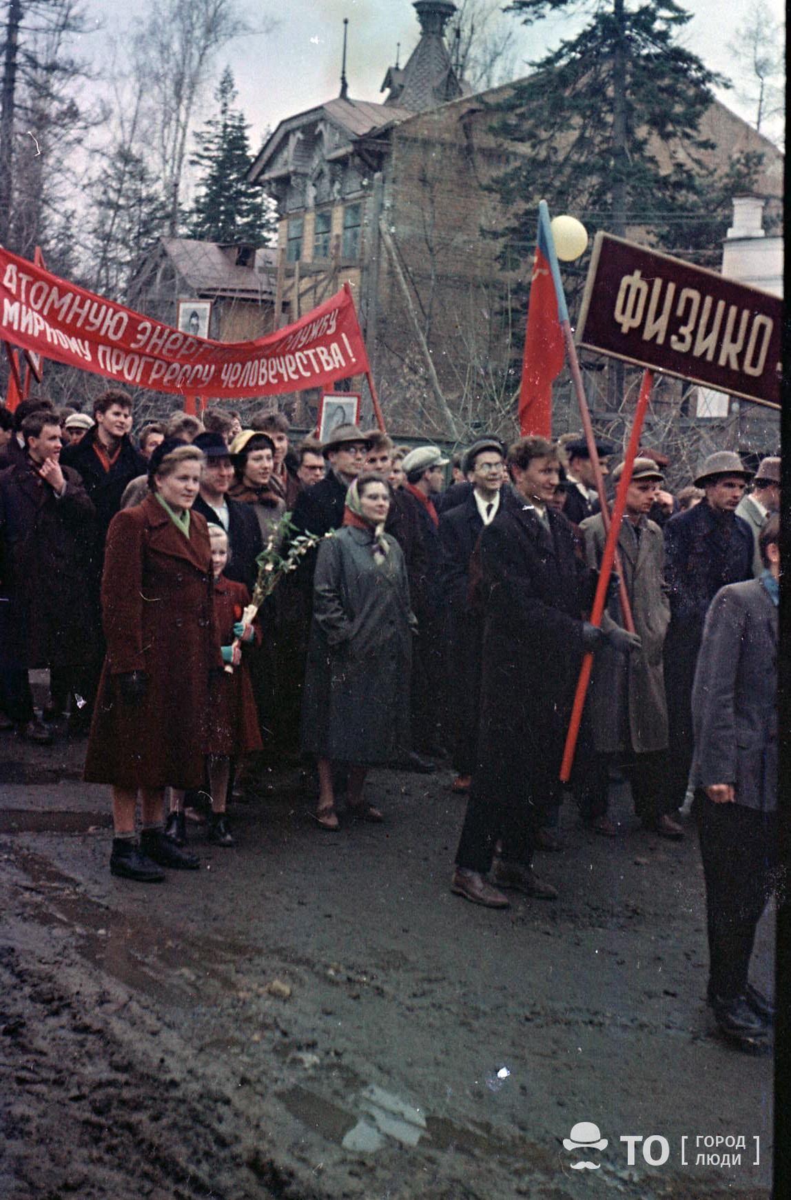 1961 Первомайский Томск. Алексей Коротченко4