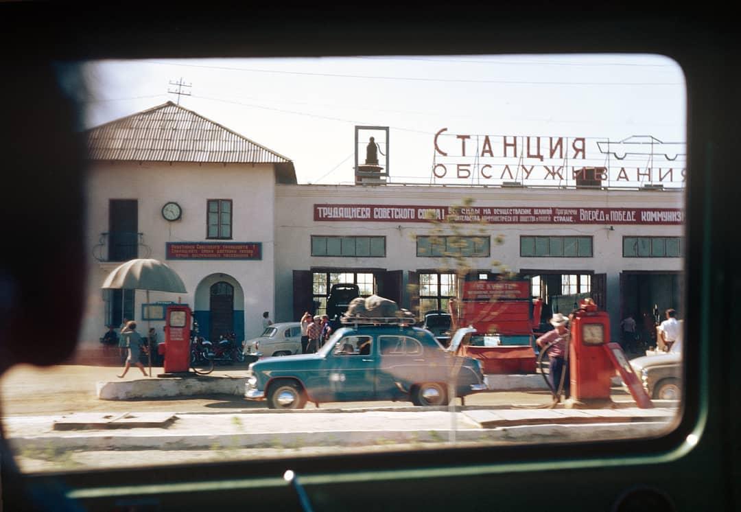 Мценская станция обслуживания, 1964 год