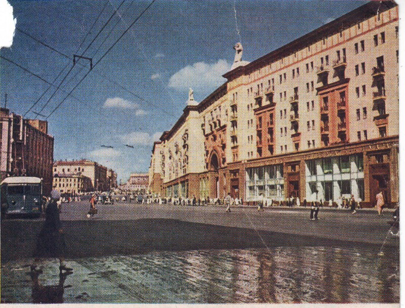 1939 Улица Горького после дождя (д. 4)