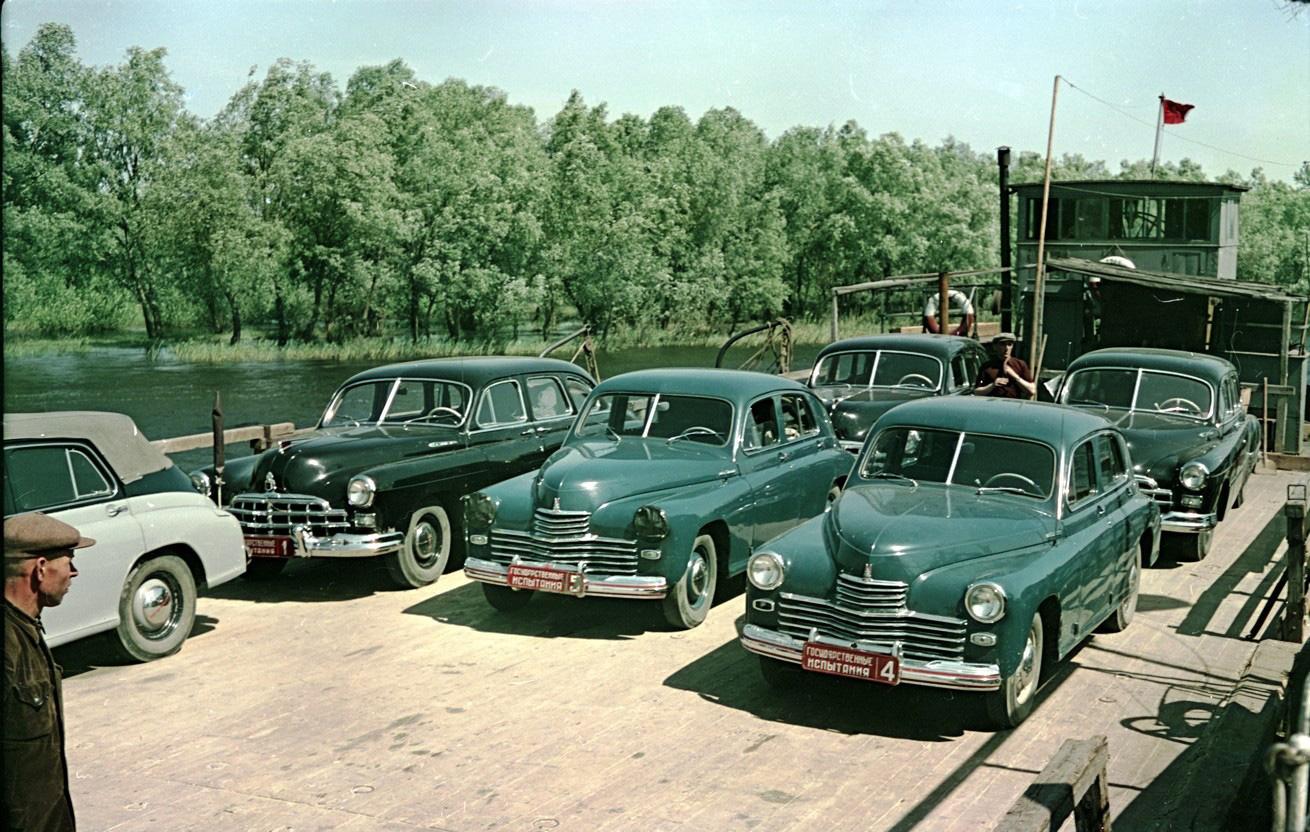 1951 Переправа через Кубань в пробеге госиспытаний автомобилей ГАЗ-12 ЗИМ и ГАЗ-М20 «Победа»