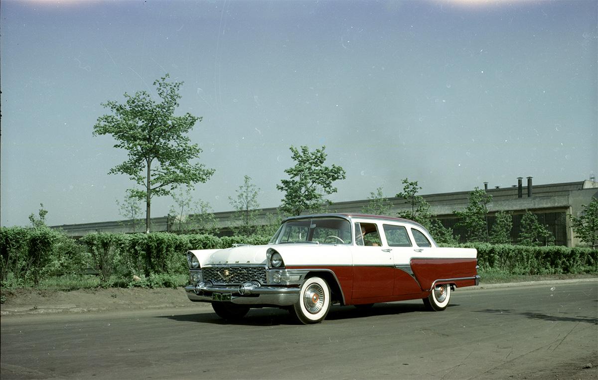 1957 ГАЗ-13 «Чайка»
