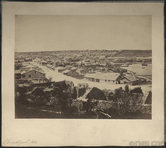 Неизвестные фотографии Крыма 1866 года