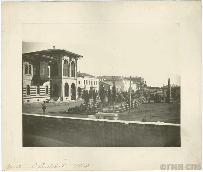 1866 Ялта. Бульвар