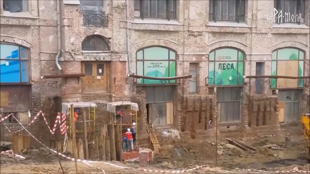 Москва, 2017 год, реконструкция Московского политехнического музея