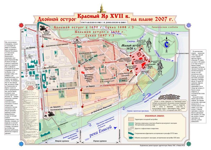 Незабытые кремли России кремль, кремля, стены, города, башни, крепость, время, Кремль, крепости, только, месте, также, пожара, разобран, основан, после, России, острог, часть, валов