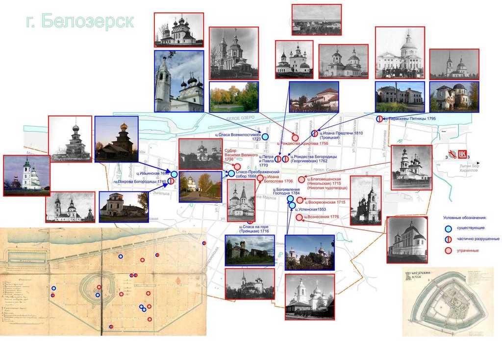 Храмы Белозерска