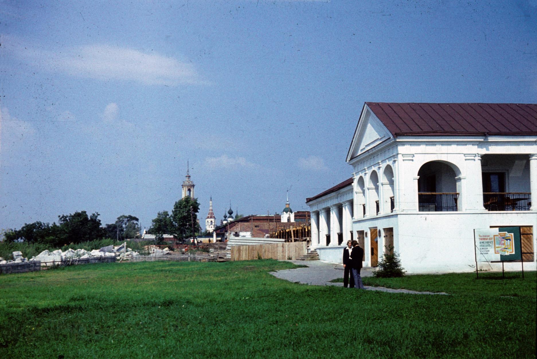1976 Суздаль. Anton Kolozezny2