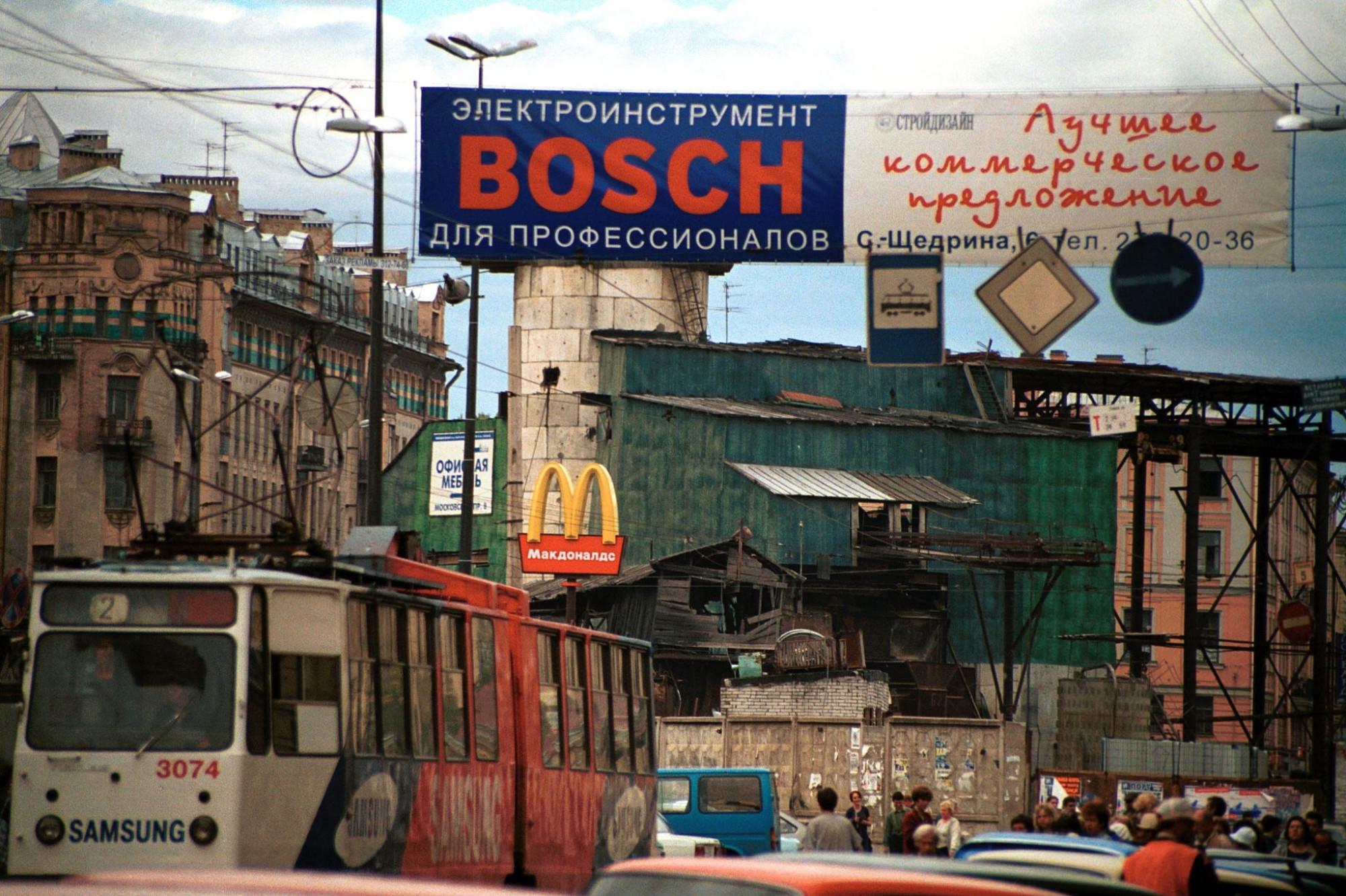 1999 СПб