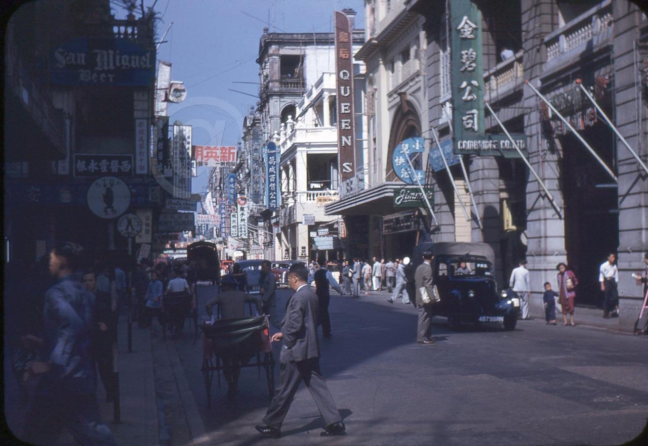 1949 Hong Kong