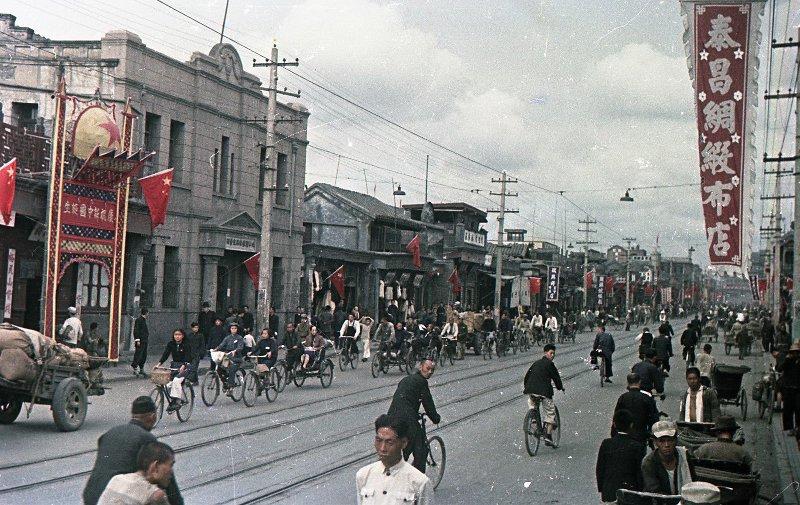 1949 Beijing. Микоша