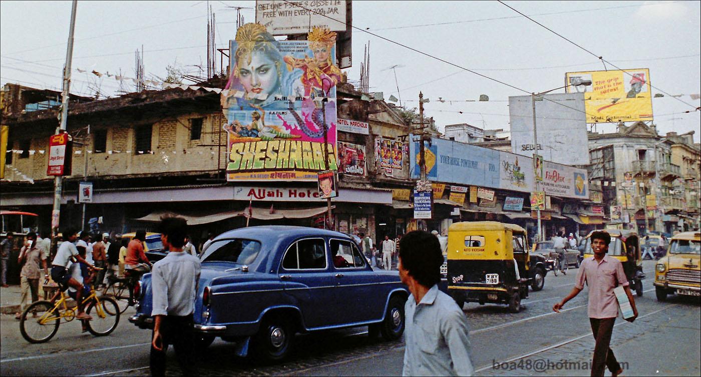 1989 Calcutta