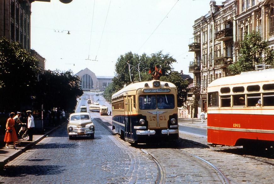 1959 Kiev