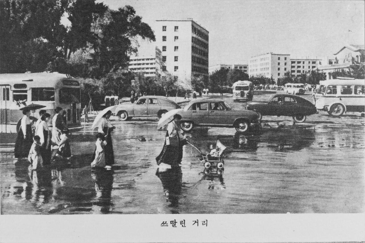1959 Pyongyang Stalin Street