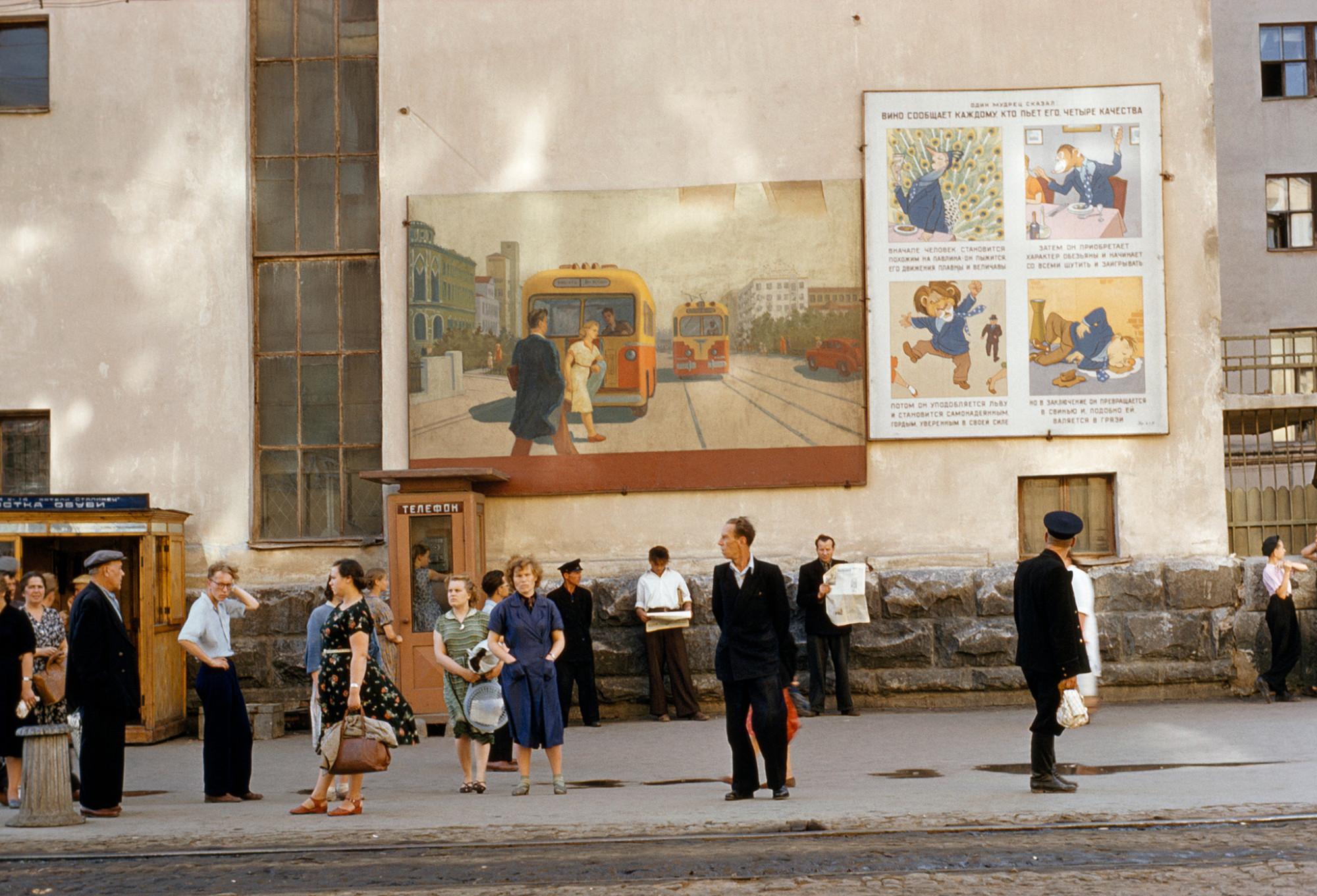 1959 Sverdlovsk by B. Anthony Stewart5a