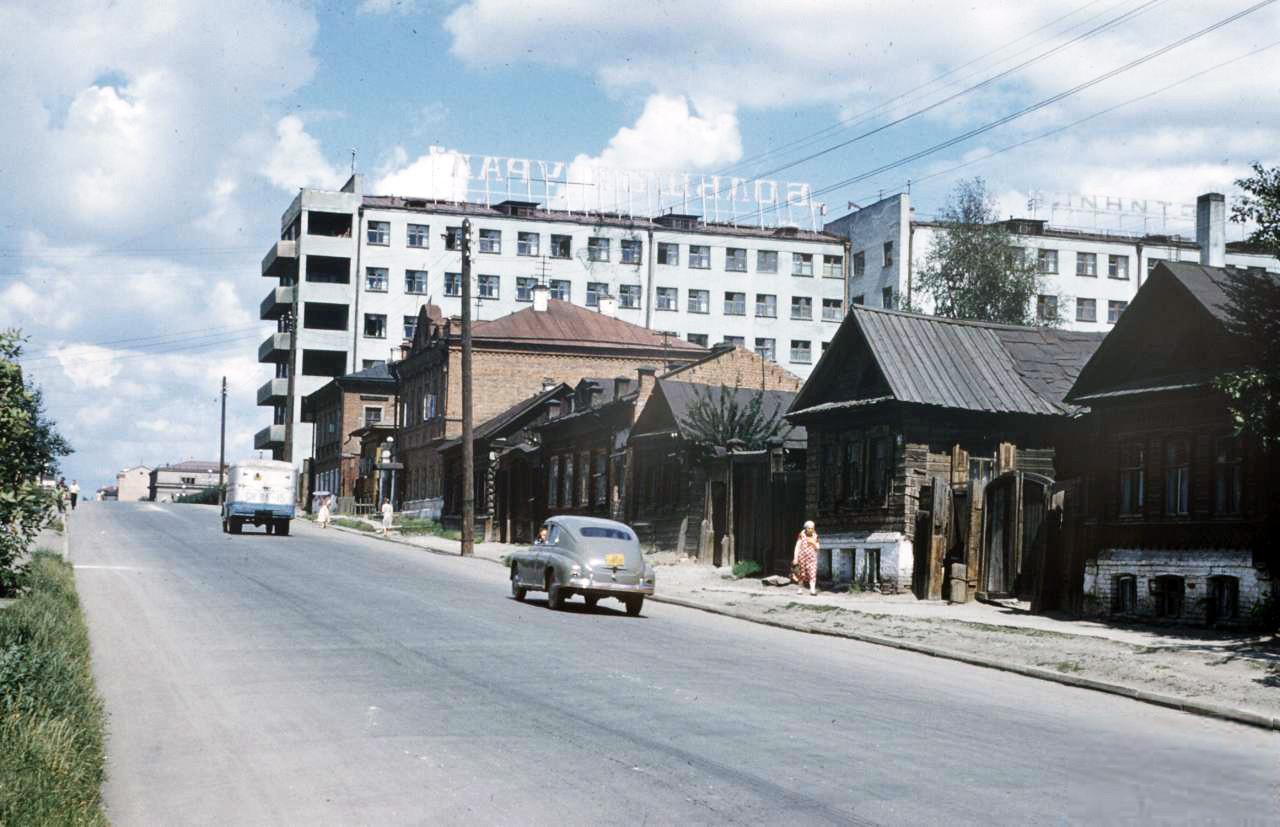1959 Sverdlovsk