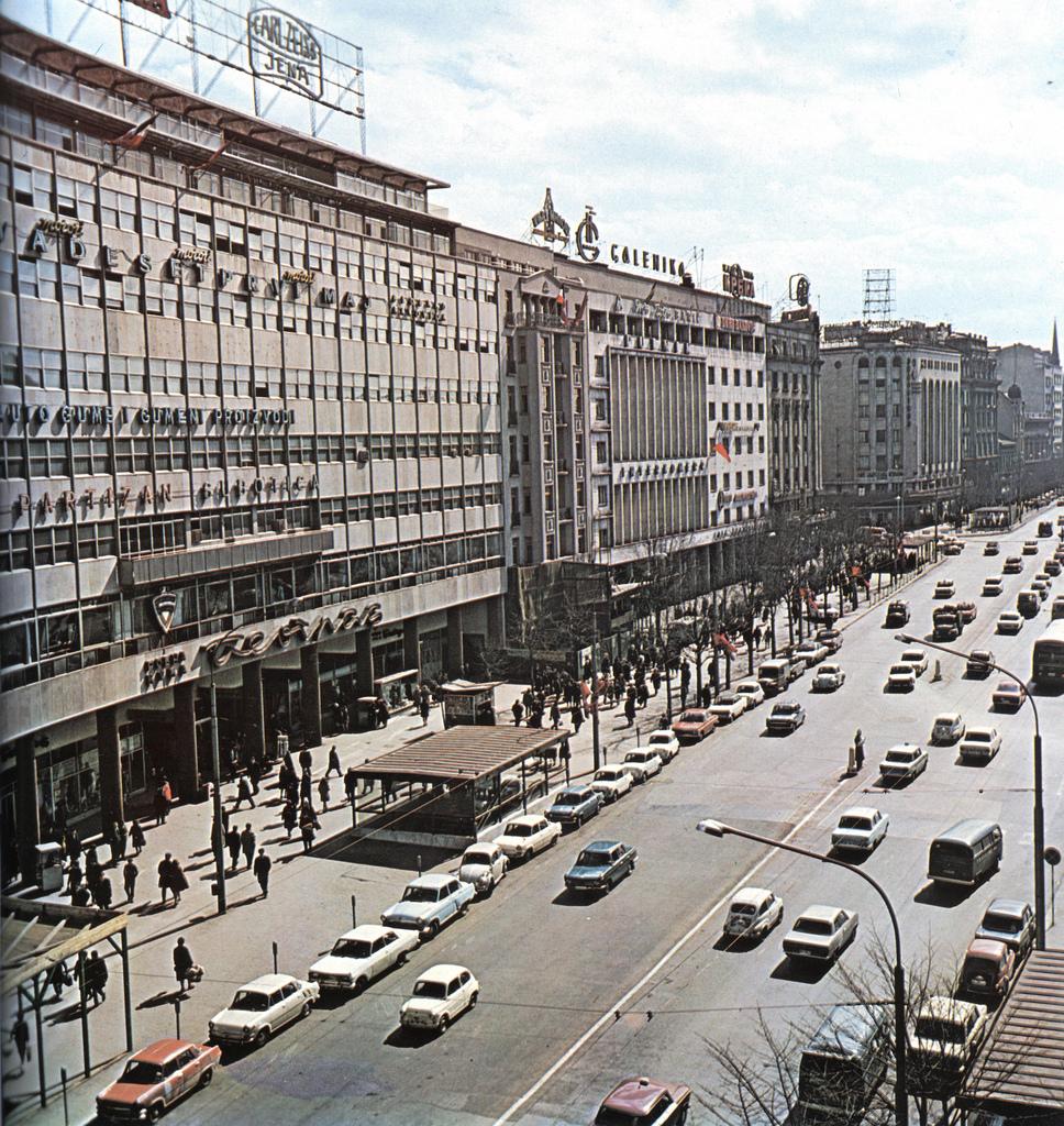 1969 Belgrade
