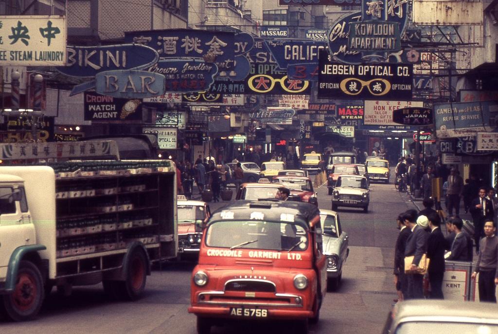 1969 Hongkong Kowloon