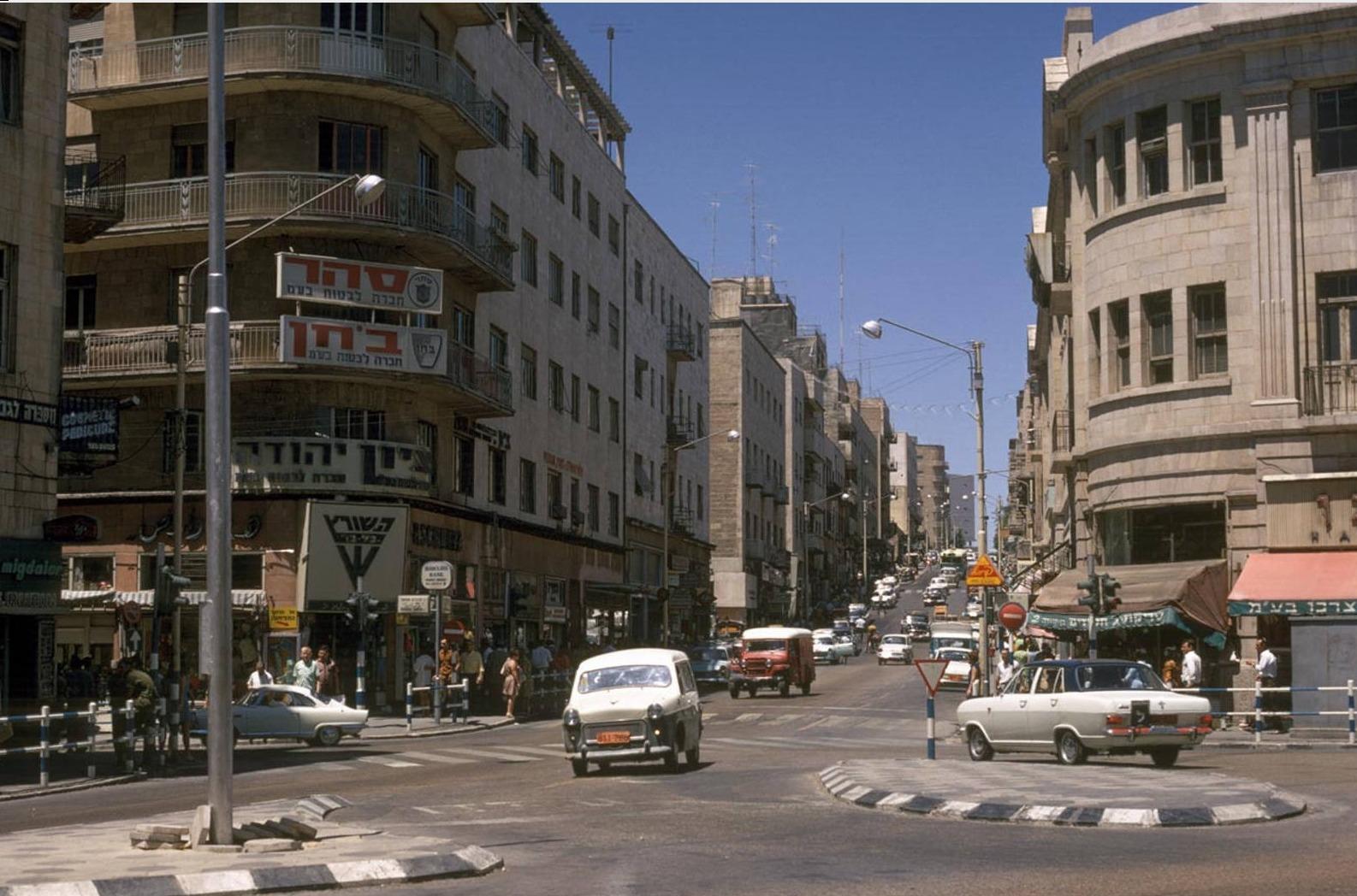1969 Jerusalem Уличная сцена
