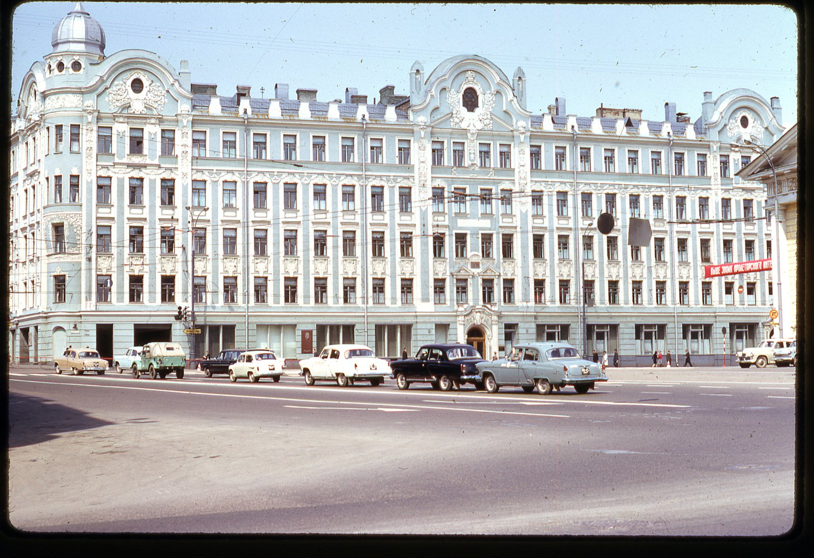 1969 Moscow2