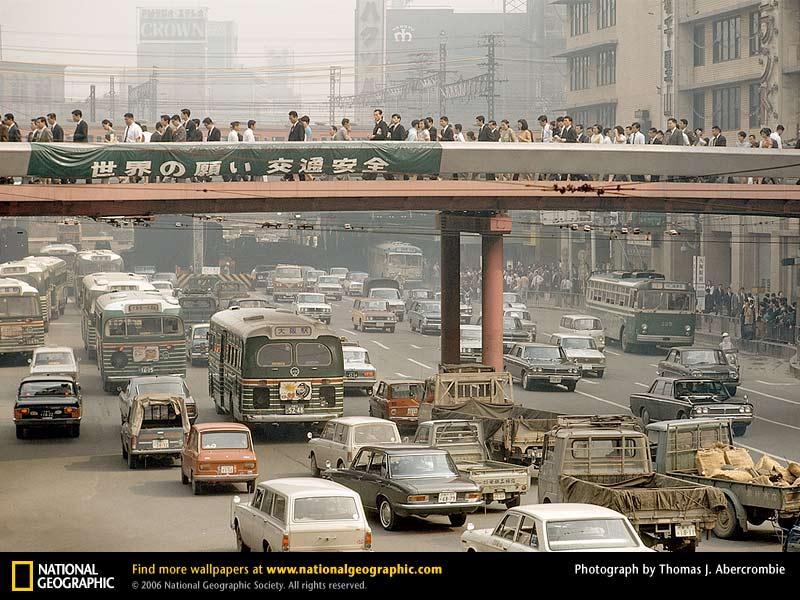 1969 Osaka  by Thomas J. Abercrombie