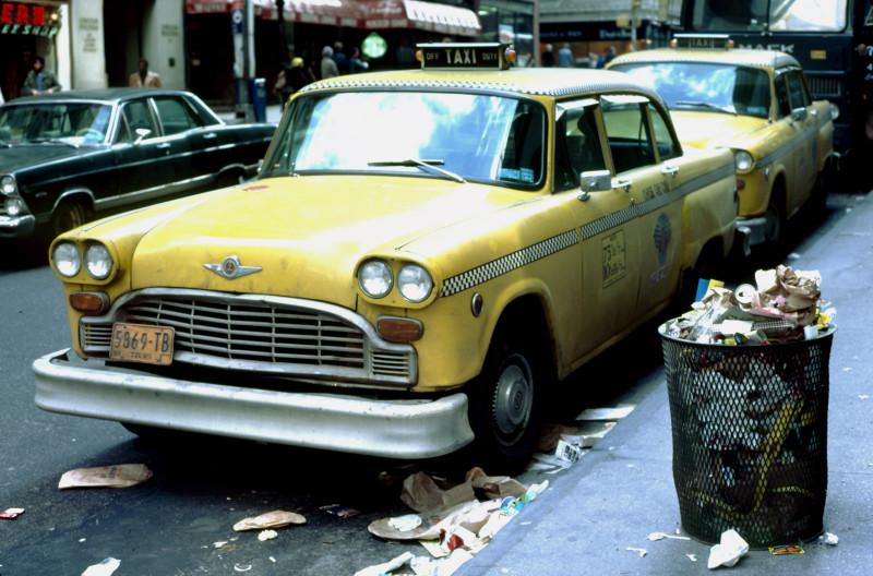 1979 NY7