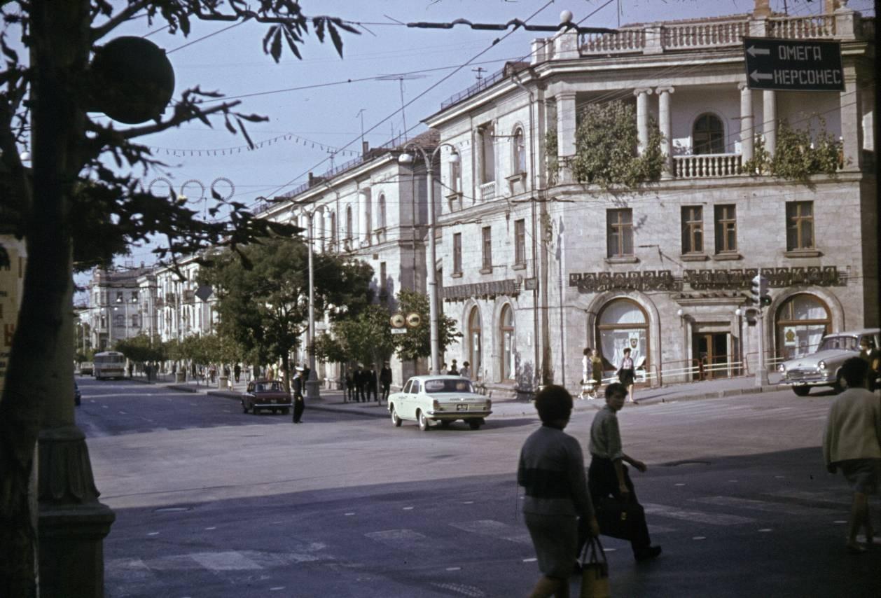 1979 Севастополь