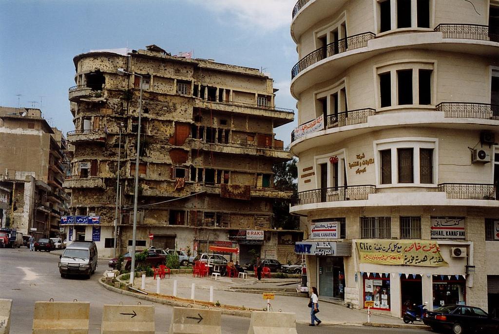 1999 Beirut