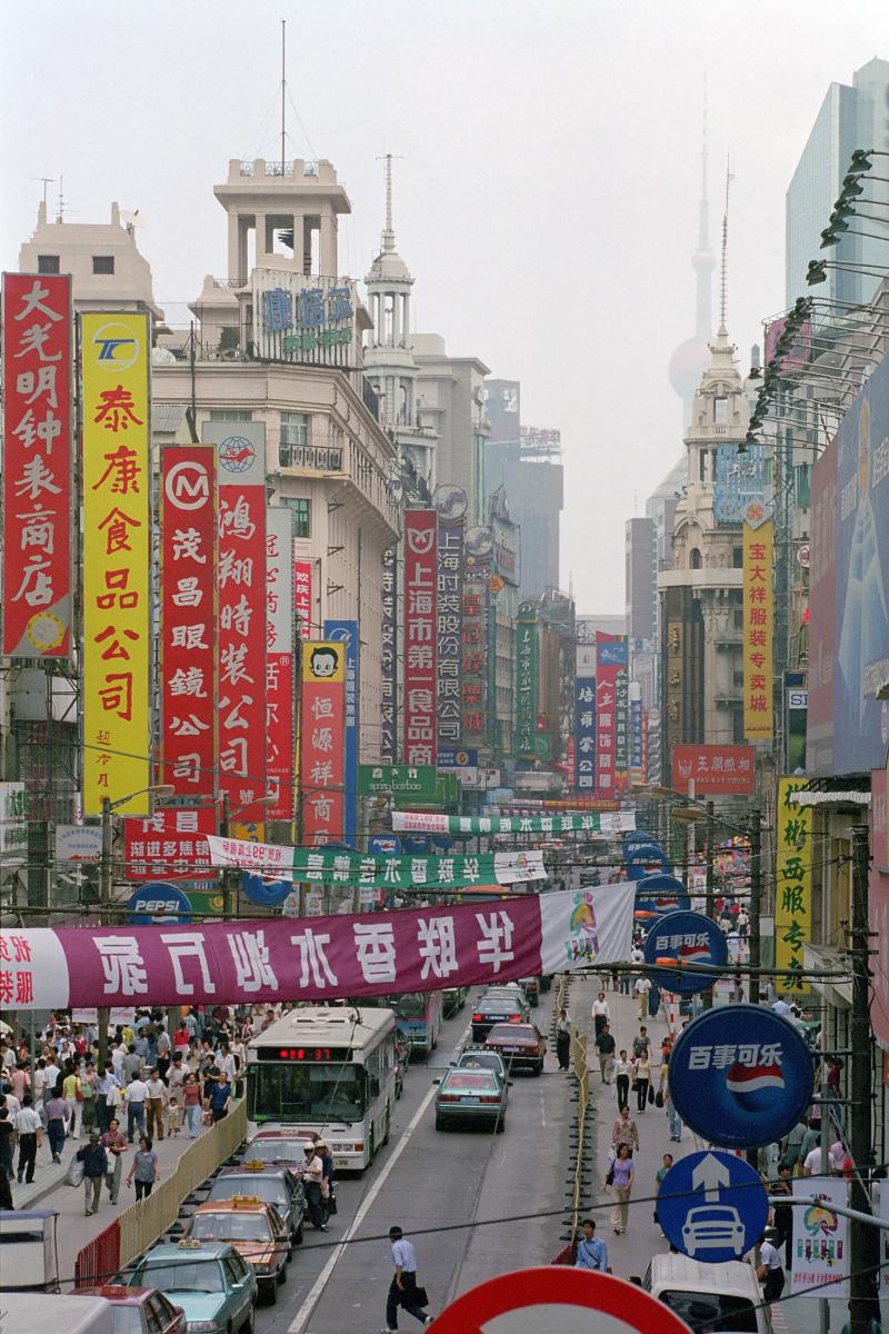 1999 Shanghai Nanjing Road