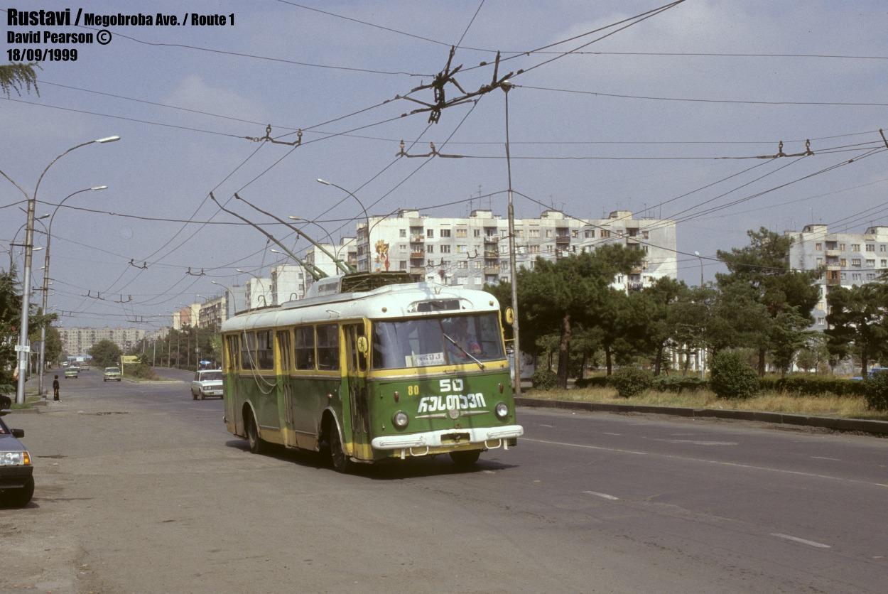 1999 Рустави, троллейбус Škoda 9Tr