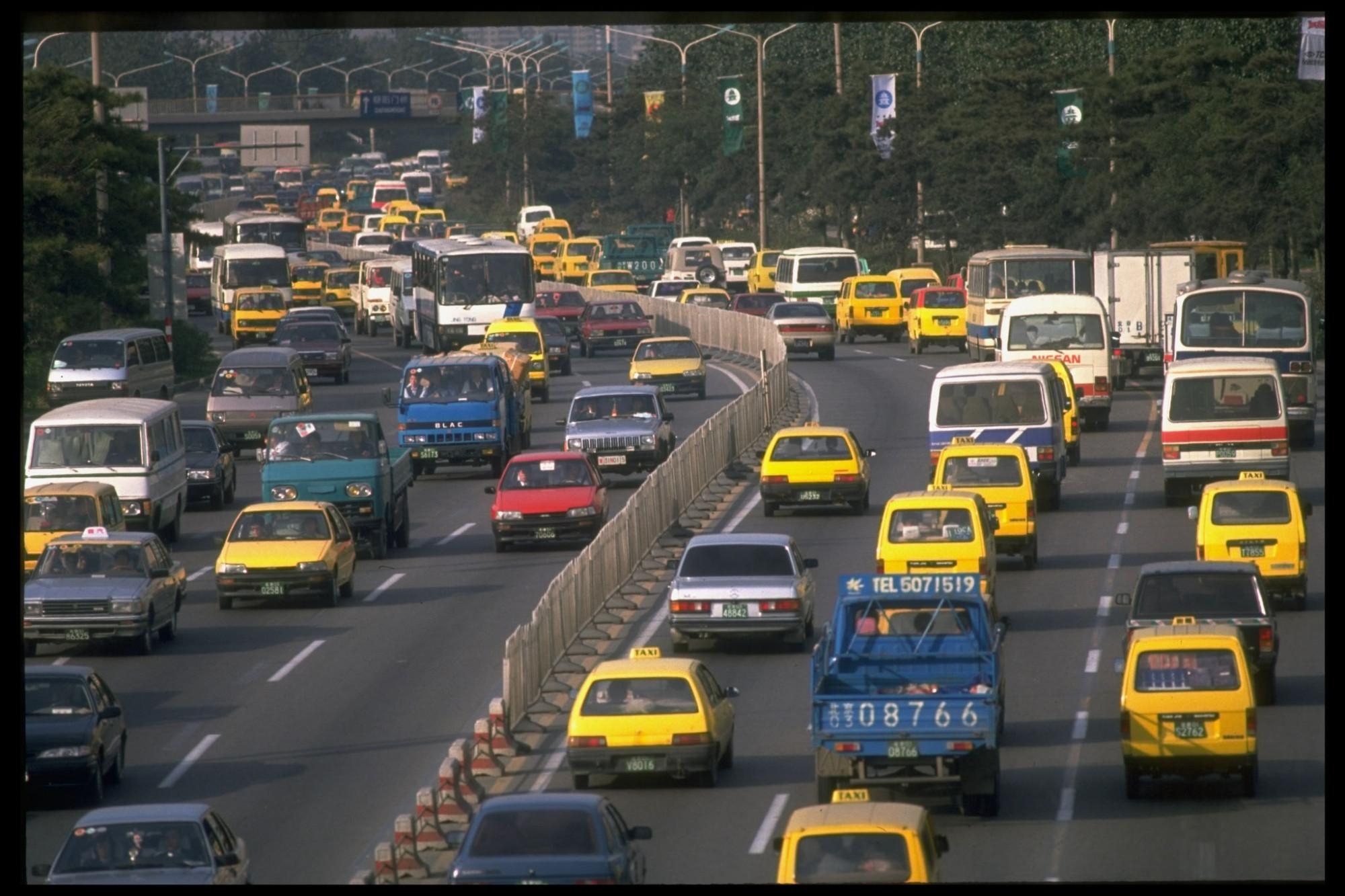 1994 Beijing1