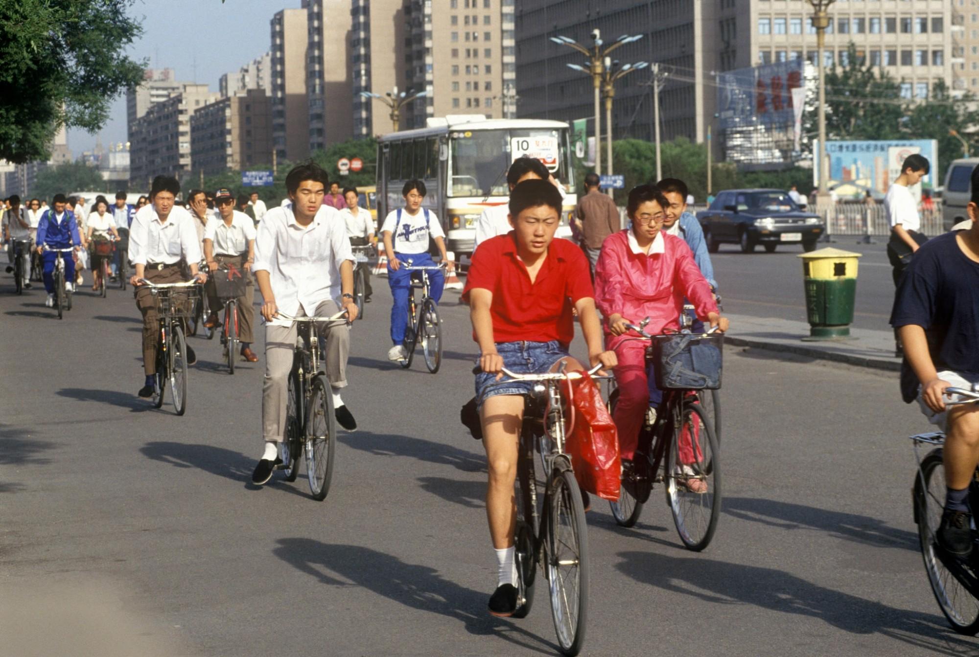 1994 Beijing2