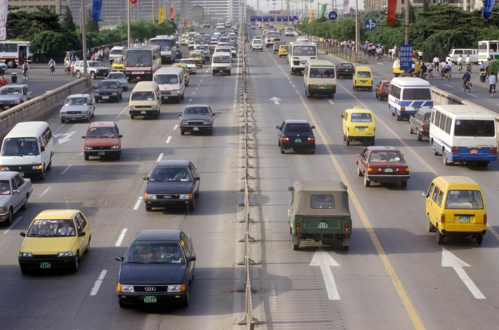 1994 Beijing3