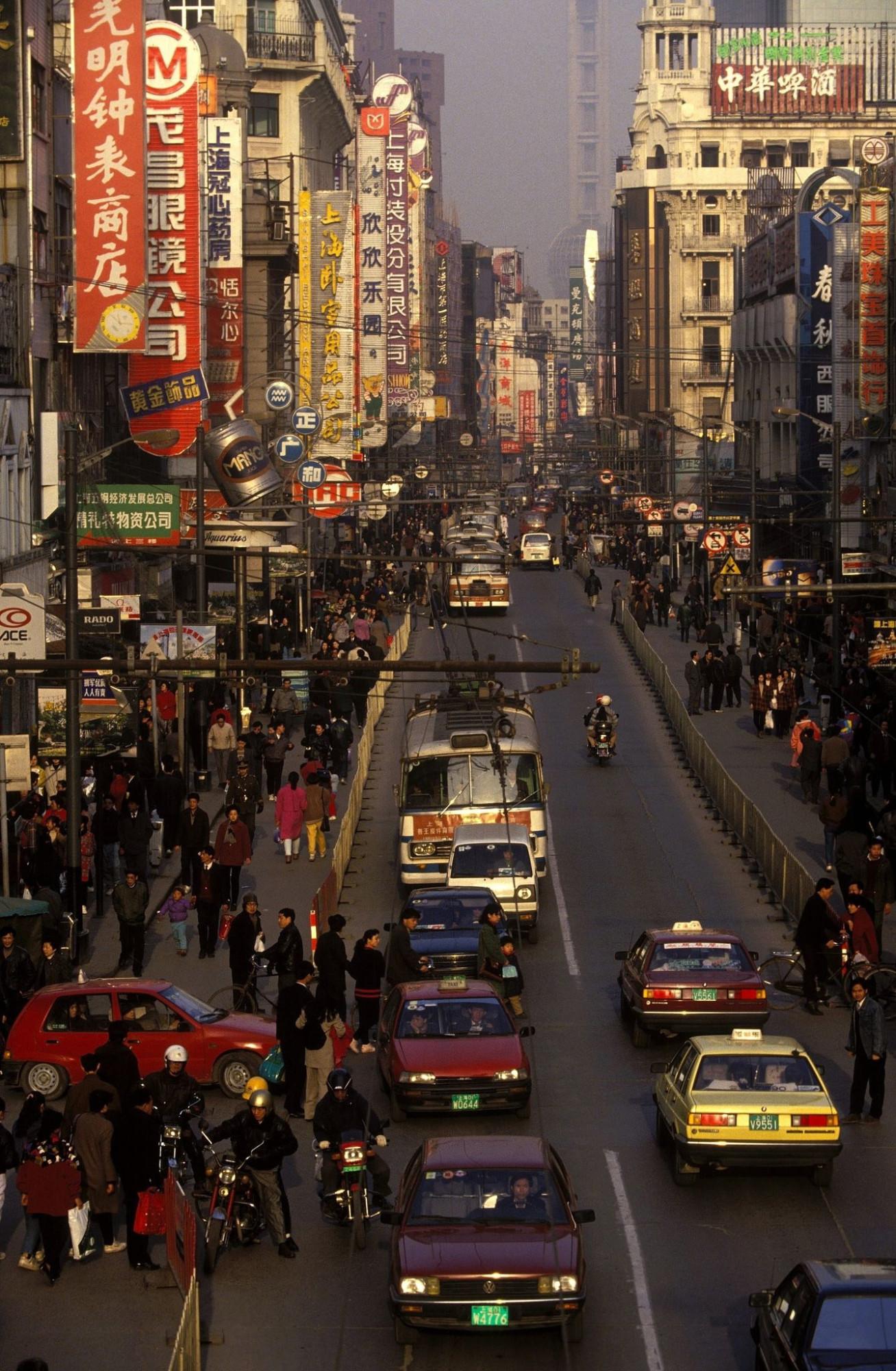 1994 Shanghai0